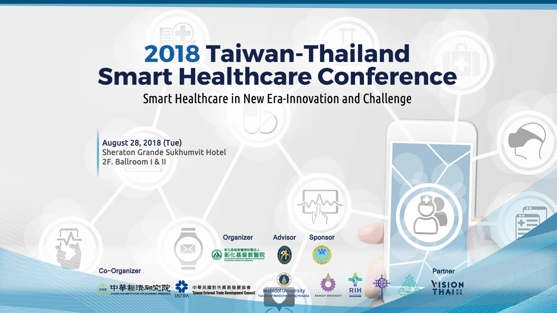 Taiwan-Thailand Smart Healthcare Conference